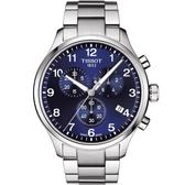 TISSOT天梭 韻馳系列 Chrono XL計時手錶 (T1166171104701) 藍x銀/45mm