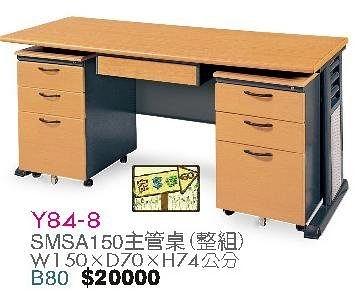 [ 家事達]台灣 【OA-Y84-8】 SMSA150主管桌(整組) 特價---已組裝限送中部