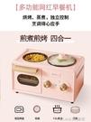 烤面包機家用4箱三合一早餐機多功能3四合...
