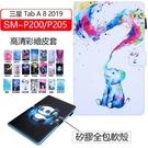 三星 Galaxy Tab A 8 20...