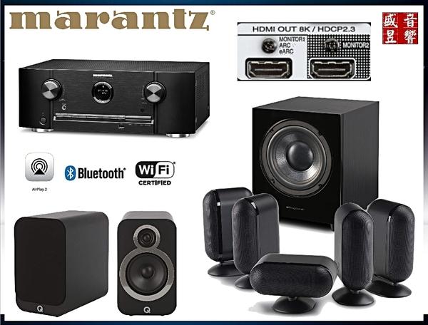 盛昱音響『5.1.2劇院組合』英國 Q Acoustics 3020i+Q7000i+Marantz SR5015