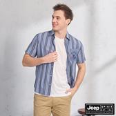 【JEEP】品牌經典直條紋短袖襯衫(藍色)
