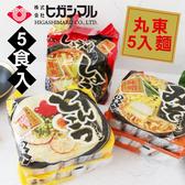 日本 丸東麵 (五包入) 泡麵 消夜 拉麵 日式 豚骨拉麵 味噌拉麵 醬油拉麵 日本拉麵