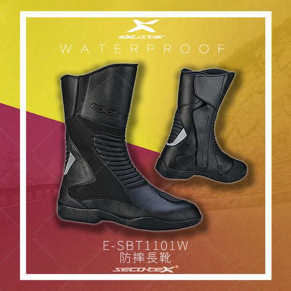 [中壢安信]EXUSTAR E-SBT1101W ESBT1101W 防水 真皮 長靴 防摔 騎士 車靴