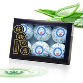 蜂王雙效蘆薈皂 ◆86小舖 ◆