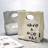 保冷袋 健身小廚簡約純棉便當包飯盒保溫帆布手拎午餐袋小號手提防水包袋 果果輕時尚