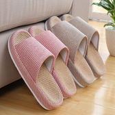 情侶家居家女地板夏天夏季家用室內厚底亞麻拖鞋棉麻布托鞋舒服 奇思妙想屋