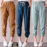 MIUSTAR 韓國多色挺版水洗壓紋抽繩老爺縮口褲(共5色)【NE3566GW】預購