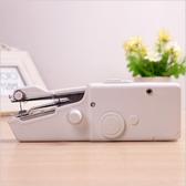 微型臺式電動家用小型縫紉機可插電源