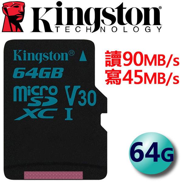 Kingston 金士頓 64GB 64G microSDXC TF UHS-I U3 V30 記憶卡 SDCG2/64GB