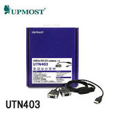 登昌恆 Uptech UTN403 USB to RS-232 訊號轉換器 介面轉接 (2-Port)