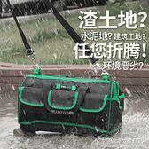 電工專用工具包多功能維修安裝帆布大加厚工具袋工作腰包小號 概念3C旗艦店
