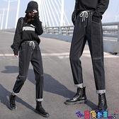 牛仔褲 胖MM超大碼牛仔哈倫長褲鬆緊高腰褲子女學生大碼女裝2021秋冬新款 寶貝計畫