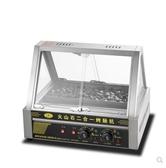 熱狗機 烤腸機火山石烤腸機 石頭兩用二合壹全自動電熱款家用迷妳小型熱狗機LX220V 莎瓦迪卡