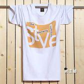 大尺碼T恤6XL特大碼肥佬男裝男士大尺碼胖人衣服 夏季休閒寬鬆短袖t恤衫(一件免運)