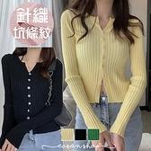 EASON SHOP(GQ1196)韓版純色坑條紋彈力貼身修身單排釦小V領長袖針織衫外套罩衫女上衣服防曬空調衫