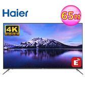 【Haier 海爾】65型 4K HDR 智慧連網顯示器+視訊盒(65K6000U)