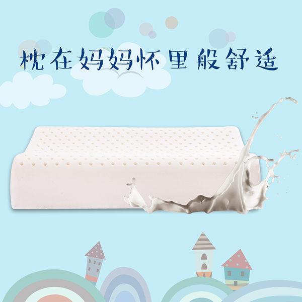 乳膠枕 兒童枕頭泰國天然乳膠枕頭單人枕芯3-6歲【轉角1號】