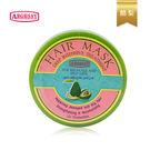短效期體驗價YOKO優菓旗下新品牌ARGUSSY 泰國PLUS++升級  高效潤澤髮膜(酪梨深層)250ML沖洗式
