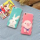 【紅荳屋】卡通小兔粉豬蠶絲紋 蘋果iPhone7/7Plus軟殼手機殼