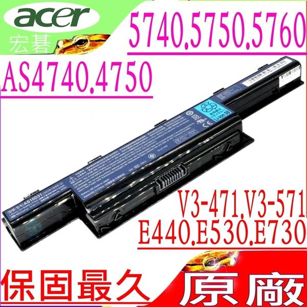 ACER AS10D51 電池(原廠)-宏碁 AS10D31,5740G,4740G,5750G,7750,7750,4752G,4755G,5755G,E1-732G,P243,TMP253