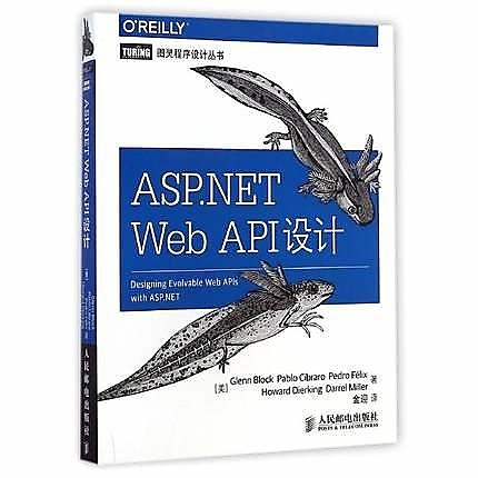簡體書-十日到貨 R3Y ASP.NET Web API 設計    9787115377722