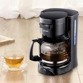 全自動煮茶器黑茶蒸汽電煮茶壺玻璃泡茶機  WD