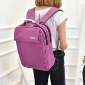 筆電包 蘋果電腦包雙肩包15.6寸14寸17.3寸男女筆記本背包簡約休閒旅行包【限時八五鉅惠】