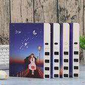 密碼本帶鎖日記學生兒童可愛筆記本韓式創意記事本女彩頁記錄本男【交換禮物】