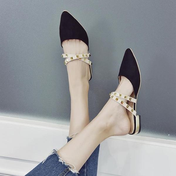 快速出貨 拖鞋女外穿時尚網紅同款包頭半拖鞋百搭尖頭穆勒鞋潮
