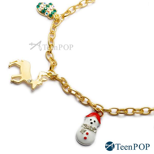 手鍊 ATeenPOP 正白K 暖心聖誕 雪人馴鹿鈴鐺 聖誕節派對約會 交換禮物