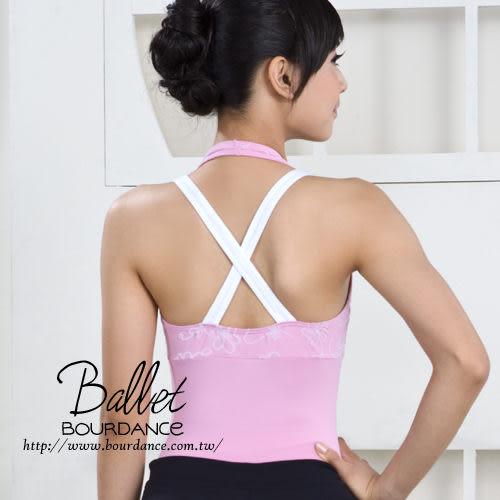*╮寶琦華Bourdance╭*專業芭蕾舞衣☆成人芭蕾★交叉美背假兩件式連身舞衣【BDW12B02】