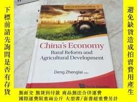 二手書博民逛書店英文原版:Economy罕見rural reform and agricultural development