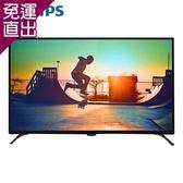 PHILIPS 飛利浦 65吋 4K液晶電視顯示器65PUH6002/96+VBPHPTA6065【免運直出】