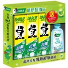 黑人超氟強化琺瑯質牙膏 250gX3入 + 黑人 清新薄荷漱口水 250ml