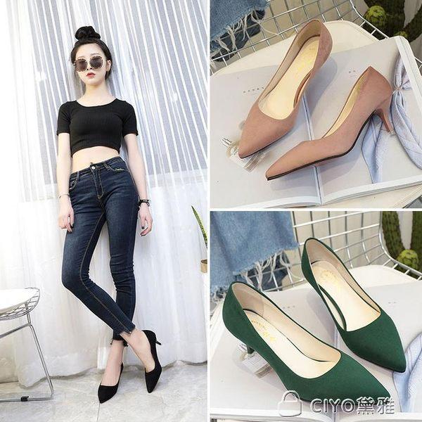 韓版春秋新款尖頭淺口絨面單鞋細跟5cm中跟女鞋墨綠色高跟鞋女 ciyo黛雅
