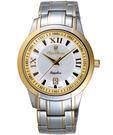 Olympianus 經典魅力腕錶-半金 5655MSK
