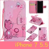 【萌萌噠】iPhone 7 Plus (5.5吋) 韓國可愛彩繪保護套 全包軟邊側翻皮套 支架 插卡 磁釦 皮套 保護套