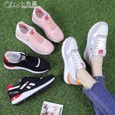 運動鞋 跑步鞋女女鞋韓版學生平底百搭單鞋厚底休閒「Chic七色堇」