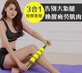 泡沫軸肌肉放鬆按摩滾軸筒健身器材運動按摩棒瑯琊瑜伽柱家用-享家生活館 YTL