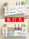 無線路由器wifi收納置物架多媒體電線遮擋箱壁掛式機頂盒子免打孔