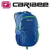 澳洲 Caribee TUCSON 背包 30L 藍 CB-63602 登山│露營│旅遊│後背包│旅行