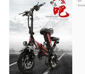 機車洛克菲勒小型摺疊式電動自行車成人男女代步電瓶車鋰電代駕滑板車  NMS 露露日記