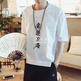 棉麻上衣  中國風白色亞麻短袖男寬鬆大碼胖子中袖棉麻料T恤半袖刺繡休閒夏 『伊莎公主』