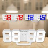 LED時鐘數字顯示多功能鬧鐘3D立體鐘家用床頭夜光電子鐘客廳臺鐘