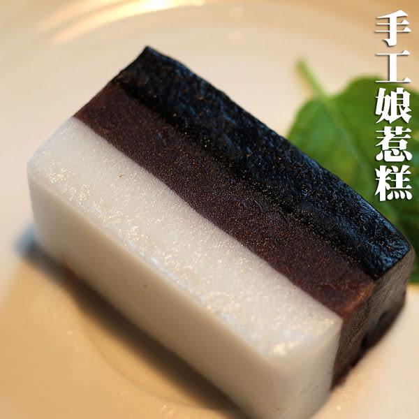 【陸霸王】【多件優惠】手工娘惹糕 10入/盒。純素。麻糬+紅豆泥+黑糖 甜而不膩 老少咸宜的甜點