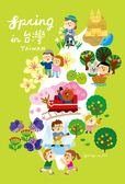 【拼圖總動員 PUZZLE STORY】台灣之春 PuzzleStory/Ni Hao I'm FiFi/繪畫/70P