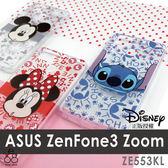 ASUS ZenFone3 Zoom ZE553KL 迪士尼 透明 手機殼 手機套 背景彩繪 史迪奇米奇米妮 卡通 保護殼