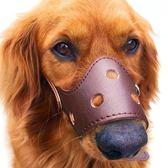 狗狗嘴套狗口罩防咬防叫器大型犬止吠器防亂吃金毛寵物狗罩狗套     韓小姐