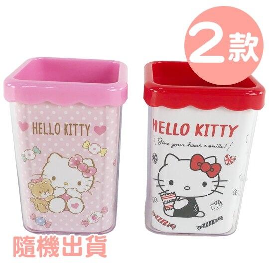 小禮堂 Hello Kitty 方形塑膠筆筒 刷具筒 文具筒 收納筒 小物收納 (2款隨機) 4713791-95839